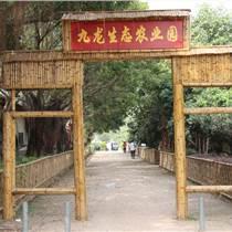 深圳农家乐观澜九龙生态园一日游