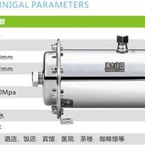 超滤净水器厨房机89管SCL-01