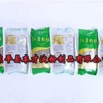 贵州红薯淀粉