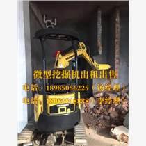 贵阳微型挖掘机出租(电话:18985056225),
