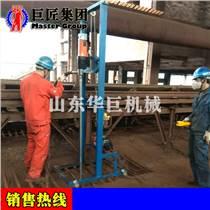 工廠直營小型電動民用打井機可折疊加裝龍門架方便實用