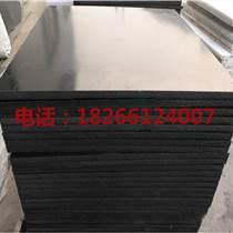 厂家直销高分子塑料耐磨板 阻燃抗静电耐磨塑料板