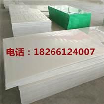 HDPE高分子聚乙烯板材厂家 高分子聚乙烯耐磨板