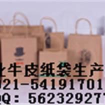 手提袋,手拎袋,服裝購物袋包袋-上海紙袋加工廠