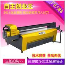 6d戶外廣告噴繪機彩色標牌印刷機