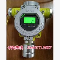 化肥廠氨氣泄漏報警器 NH3氨氣濃度檢測裝置