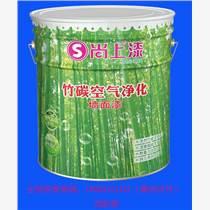 竹碳净味水漆湖北油漆厂家招商代理