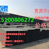 沧州室内桥架生产厂家《光大》电缆桥架制造商现货