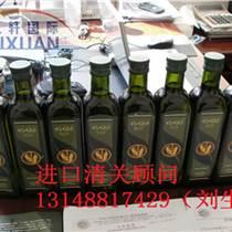 进口意大利橄榄油清关哪家强