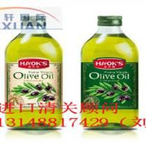 进口意大利橄榄油物流