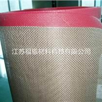 供应特氟龙铁氟龙输送网带,网格带【无纺布烘燥机】
