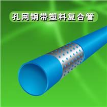 江苏法尔胜品牌dn400的孔网钢带聚乙烯复合管