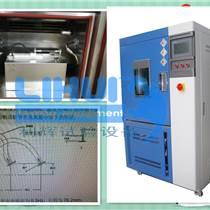 北方利輝品牌 制動軟管臭氧老化測試機