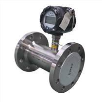 测天然气液化气流量计 气体涡轮流量计
