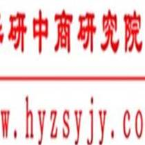 2018-2024年中国旅游地产苹果彩票pk10发展前景与投资战