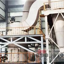 磨石粉机器/石粉加工机器/打石粉机器