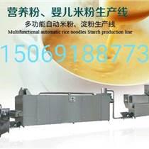 玉米水饺粉生产线水饺玉米粉生产设备高筋玉米粉机器