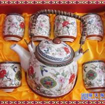 陶瓷茶具 景德镇茶具