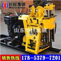 HZ-130Y小型液压钻机工程地质勘探钻机山东华巨钻
