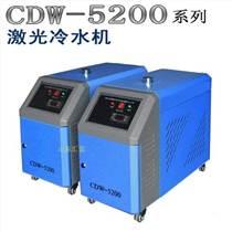 激光雕刻機專用冷水機_匯富激光冷水機
