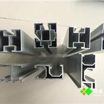 维航光伏彩钢瓦光伏支架专用铝型材支架