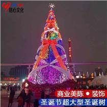铭心文化圣诞节美陈装饰制作大型圣诞树道具用品工程展示