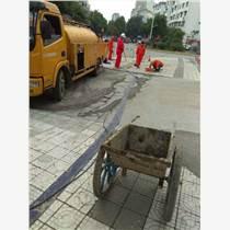 市政管網清淤,管道檢測,蕪湖市污水管道高壓清洗