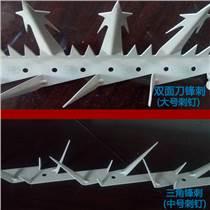 雙面刀鋒刺丨三角鋒刺丨鍍鋅鋼板刺釘