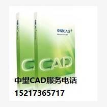 江门中望CAD代理商,中望CAD厂家电话,中望对比欧