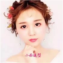 聊城化妆培训学校小乐化妆学校聊城专业化妆培训