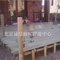平谷私家花园设计施工制作防腐木平台公司