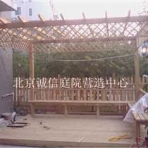 丰台私家花园设计制作防腐木地板室外木平台施工