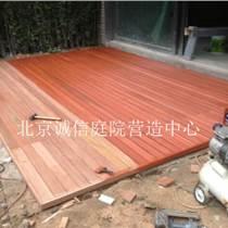 延庆私家花园设计制作防腐木地板室外木平台廊架施工