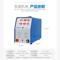 多功能双脉冲冷焊机