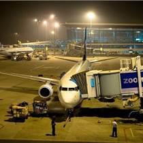 國內空運 深圳空運貨物到貴州畢節物流有限公司