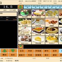 惠州奶茶管理系统收银软件