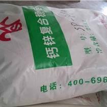 鈣鋅穩定劑CZ75