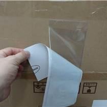 苏州物流贴箱袋 塑料袋背面带胶 pe透明背胶袋