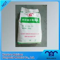 鈣鋅穩定劑CZ759