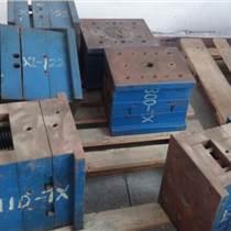 五金模具回收压铸模具收购旧模胚回收