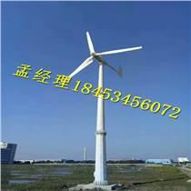 小型高效家用風力發電機工程10kw 專業制作信賴晟成