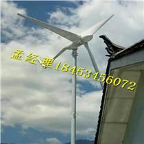 晟成供應小型家用風力發電機5000w三相交流永磁