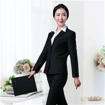 湖南工作服定做修身免燙兩粒扣女西裝職業女裝