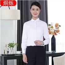 湖南工作服定做春季新款上班女式襯衫工作服