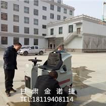 青海西宁驾驶式拖地车2018新品上市