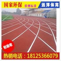 中山塑胶跑道 复合型塑胶跑道材料 中山复合型塑胶跑道