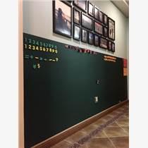 磁善家無塵書寫兒童磁性綠板墻貼
