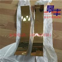 弧形不锈钢线包边条 异型不锈钢镜面钛金色工艺造弧形包