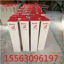 供应国土资源界桩 玻璃钢界桩 PVC界桩