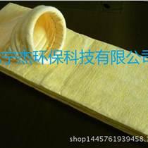 供应河北宁杰氟美斯除尘器布袋,防水防油氟美斯耐高温收